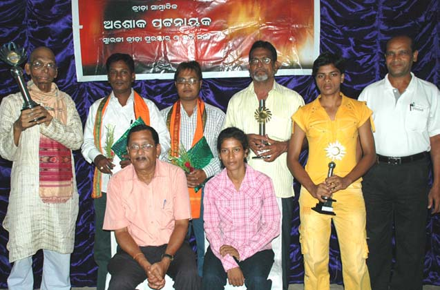 Awardees and guests at the Ashok Patnaik Memorial Sports Award function in Bhubaneswar on <b>August 18, 2009.